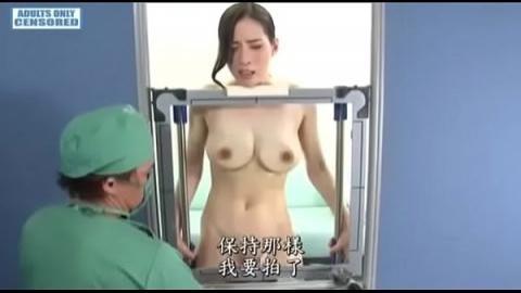 美女做全面檢查卻被醫生強姦(中字)