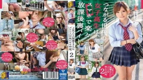 女高中生制服的內側第2集B